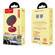 Холдер Hoco CA36 Plus Dashboard metal magnetic in-car holder Red, фото 2