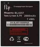 Аккумулятор для Fly IQ451 Quattro Vista оригинальный, батарея BL4257