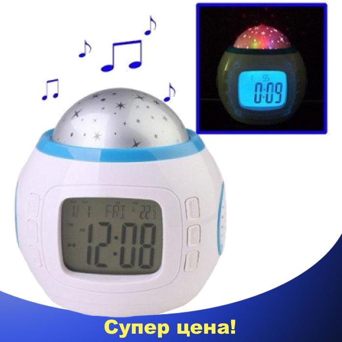 Часы с будильником и проектором звездного неба UKC 1038, Проектор звездного неба музыкальный с часами 6 цветов