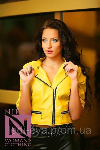 """Куртка-болеро с коротким рукавом - """"Леди Ева"""" в Одессе"""