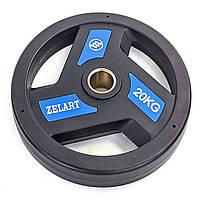 Блины (диски) полиуретановые с хватом и металлической втулкой 20 кг d-51мм TA-5344-20