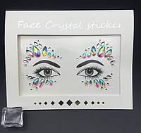 Наклейка стразы для лица, маска новогодняя, новогодние украшения для девочек, цвет №6