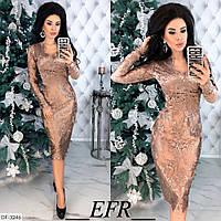 Красивое бежевое кружевное платье
