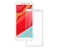 Защитное стекло захисне скло Xiaomi Redmi S2 білий 9D без упаковки