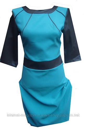 Женское платье 7км