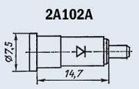 2А102А диод