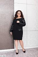 Черное вечернее платье прямого кроя, размеры 50-52,54-56,58-60