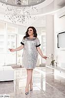 Серебристое платье на пайтеках больших размеров