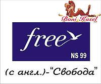 """""""Свобода"""" трафаретная надпись №-NS99"""