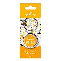 Брелок сувенирный на ключи BeHappy Любимая бабушка 005.3, КОД: 1328831