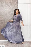 Праздничное платье из люрекса больших размеров