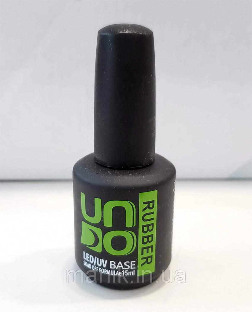 Rubber Base UNO (Каучуковая база УНО), 15мл