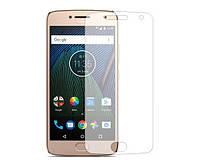 "Защитное стекло захисне скло ""High Quality"" Motorola Moto G5 Plus ГНУЧКЕ"