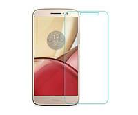 "Защитное стекло захисне скло ""High Quality"" Motorola Moto M ГНУЧКЕ"