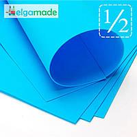 Фоамиран ТЕМНО-ГОЛУБОЙ, 1/2 листа, 30x70 см, 0.8-1.2 мм, Иран, фото 1