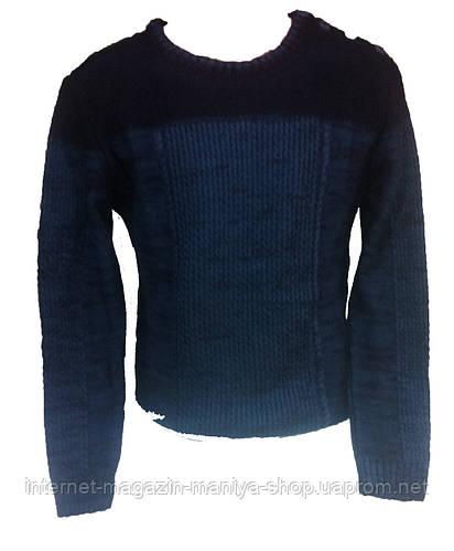Мужской свитер два цвета