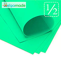 Фоамиран МЯТНЫЙ, 1/2 листа, 30x70 см, 0.8-1.2 мм, Иран, фото 1