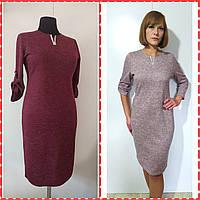Женское красивое платье осеннее 46р.(44-52)№347 трикотажное