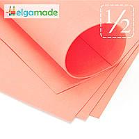 Фоамиран КОРАЛЛОВЫЙ, 1/2 листа, 30x70 см, 0.8-1.2 мм, Иран, фото 1