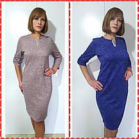 Женское платье осеннее 50р.(44-52)№347 трикотажное большой размер
