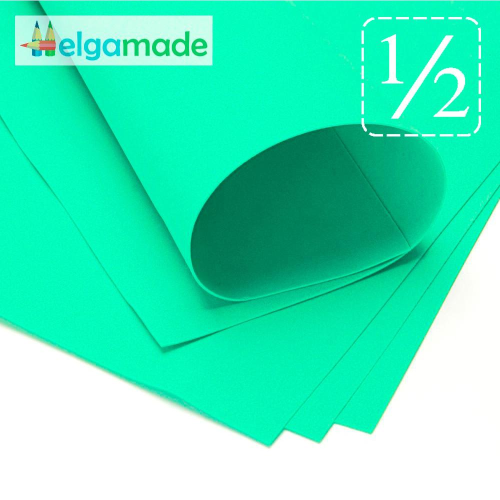 Фоамиран АКВАМАРИН, 1/2 листа, 30x70 см, 0.8-1.2 мм, Иран