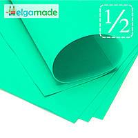 Фоамиран АКВАМАРИН, 1/2 листа, 30x70 см, 0.8-1.2 мм, Иран, фото 1