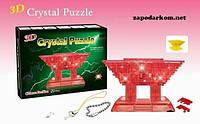 3D crystal puzzle с подсветкой АРКА хрустальная 20 шт
