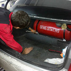 Установка газобаллонного оборудования