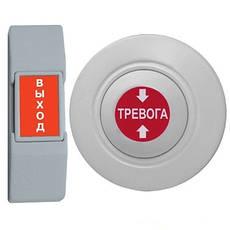 Тревожные кнопки и кнопки выхода