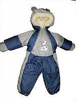 Зимний детский слитный комбинезон - трансформер , фото 1