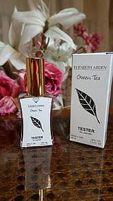 Женский парфюм Green Tea Elizabeth Arden (грин ти - зеленый чай) тестер Diamond 45 ml ОАЭ (реплика)