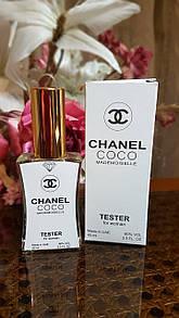 Женский парфюм Coco Chanel Mademoiselle (шанель коко мадмуазель) тестер ОАЭ 45 ml Diamond (реплика)