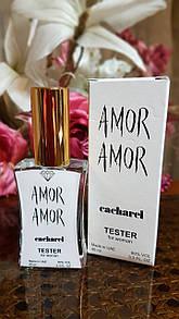 Cacharel Amor Amor (кашарель амор амор) женский парфюм тестер 45 ml Diamond ОАЭ (реплика)