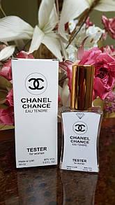 Chanel Chance Eau Tendre (Шанель Шанс О Тендер) женский парфюм тестер 45 ml Diamond ОАЭ (реплика)
