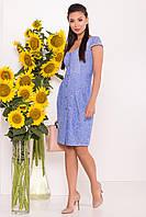 Платье женское Modus Марсель 7614