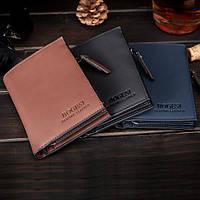 Мужской кожаный кошелек. Мужское портмоне. Модель в13(В наличии 3 цвета), фото 1