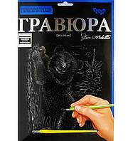 Набор для творчества DankoToys DT ГР-А4-02-13С Гравюра своими руками, Медвеженок