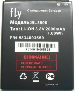 Аккумулятор для Fly IQ456 Era Life 2 оригинальный, батарея BL3808, фото 2