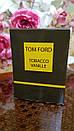 Tom Ford Tobacco Vanille (том форд тобако ваниль) парфюм унисекс VIP тестер 50ml ОАЭ Diamond (реплика), фото 2