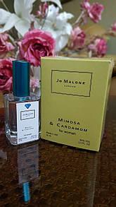 Jo Malone Mimosa And Cardamom парфюм унисекс VIP тестер 50 ml Diamond ОАЭ (реплика)