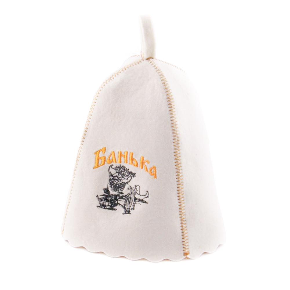 "Банная шапка Luxyart ""Банька"", натуральный войлок, белый (LA-106)"