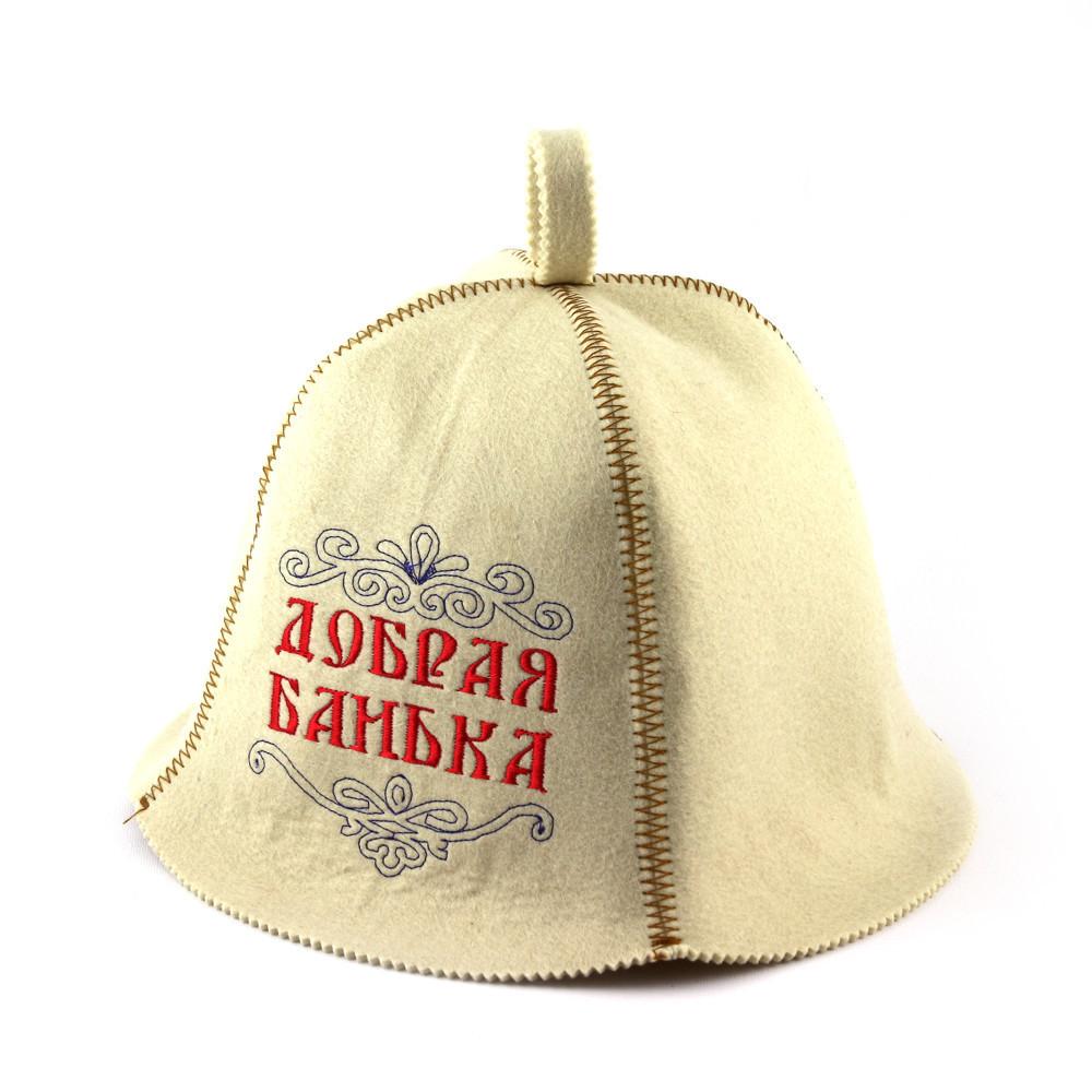"""Банная шапка Luxyart """"Добрая банька 2"""", искусственный фетр, белый (LA-337)"""