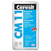 СМ 11 Клеящая смесь для плитки Ceramic 25 кг Ceresit (Церезит) Киев