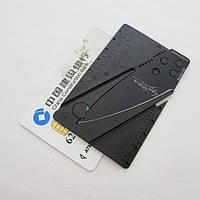 Нож кредитка-визитка CardSharp