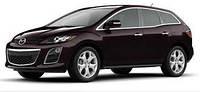 Кенгурятники для Mazda CX-7 (2006-2012)