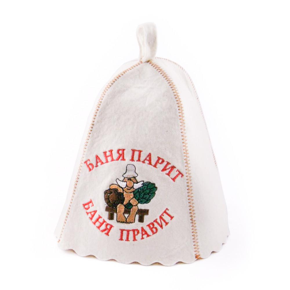 """Банная шапка Luxyart """"Баня парит, баня правит"""", натуральный войлок, белый (LA-111)"""