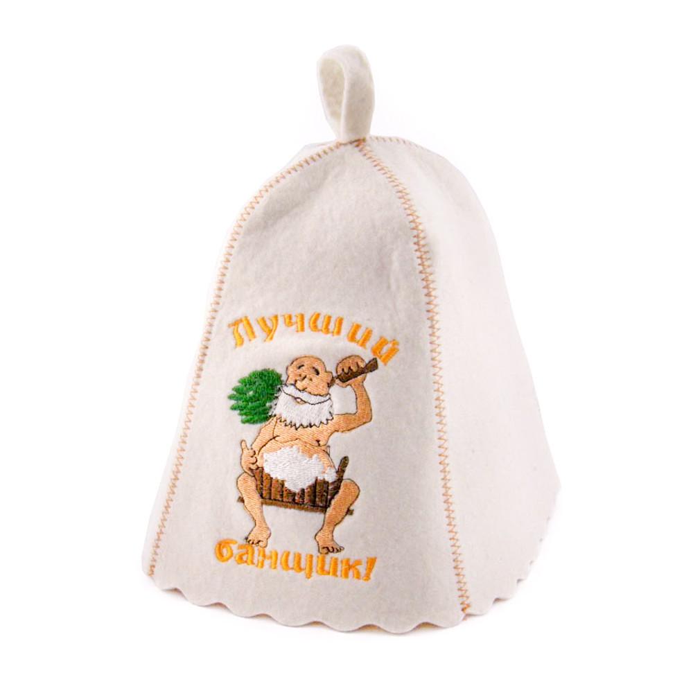 """Банная шапка Luxyart """"Лучший банщик"""", натуральный войлок, белый (LA-138)"""