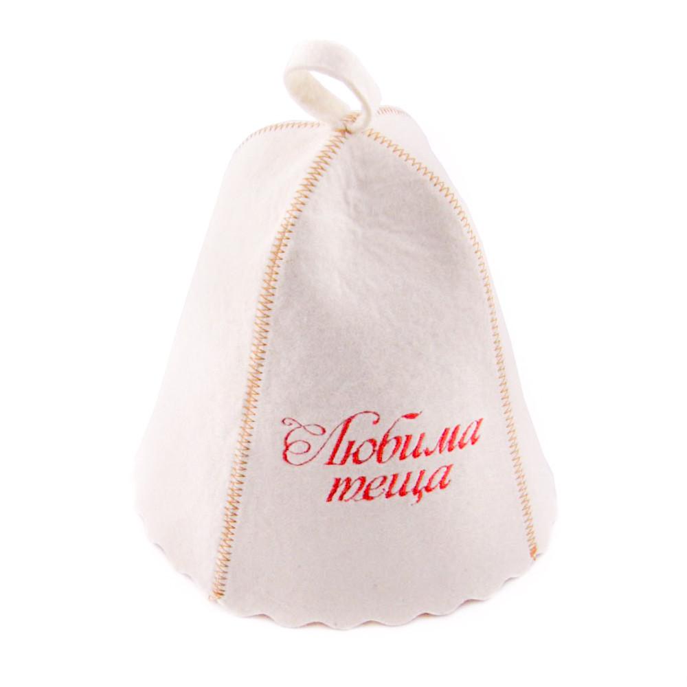 """Банная шапка Luxyart """"Любимая теща"""", натуральный войлок, белый (LA-140)"""