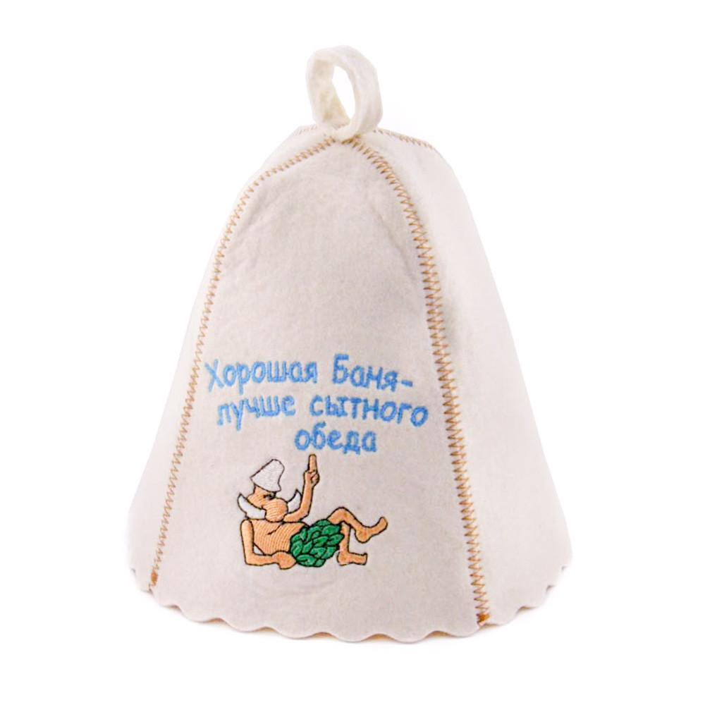"""Банная шапка Luxyart """"Хорошая баня - лучше сытого обеда"""", натуральный войлок, белый (LA-164)"""
