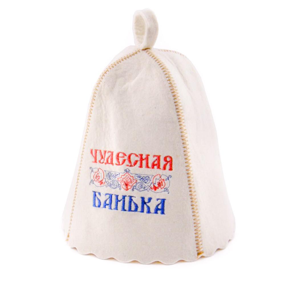 """Банная шапка Luxyart """"Чудесная банька"""", натуральный войлок, белый (LA-171)"""